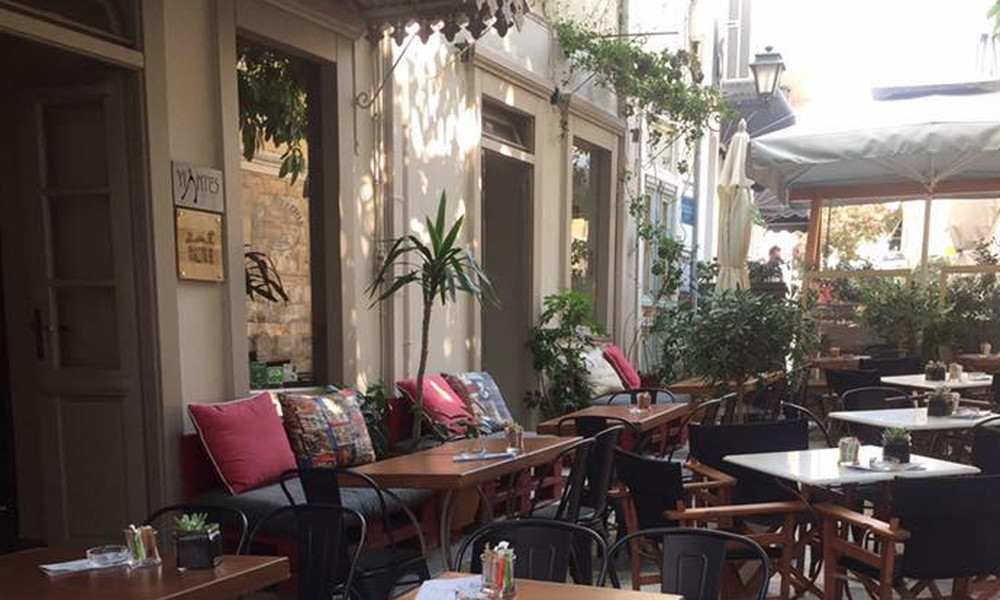 Για ποιοτικό πρωινό στη Σύρο, μόνο Yiantes coffee and more…