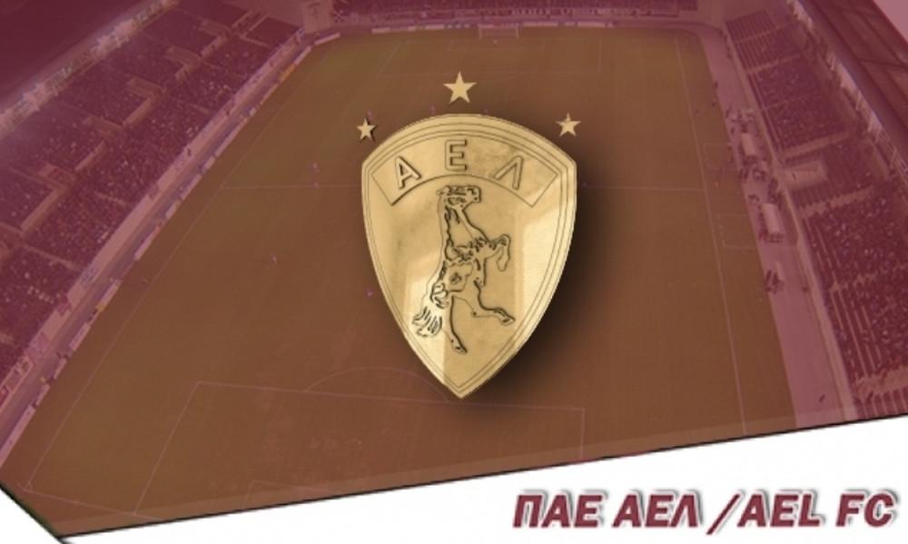 ΠΑΕ ΑΕΛ: «Βλέπει κανένας εισαγγελέας τι γίνεται στο ελληνικό ποδόσφαιρο;»