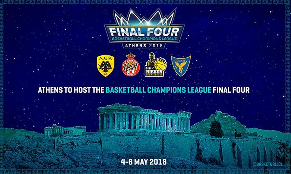 ΑΕΚ: Στο ΟΑΚΑ το Final Four, πότε θα γίνει η κλήρωση