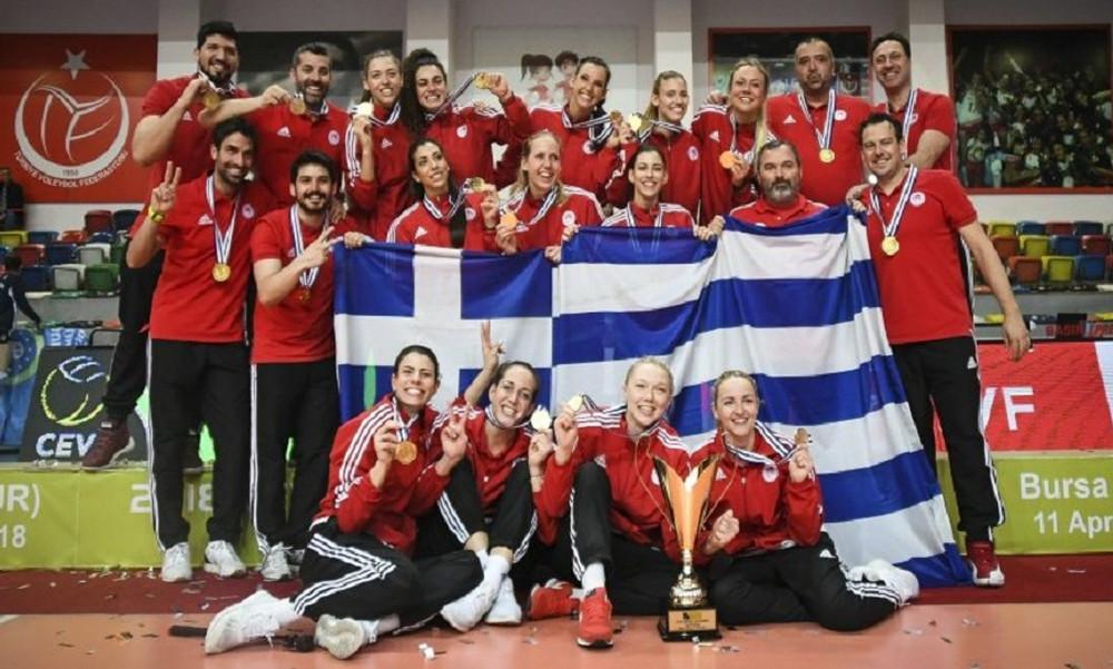 Σήκωσαν την ευρωκούπα οι κοριτσάρες του Ολυμπιακού!