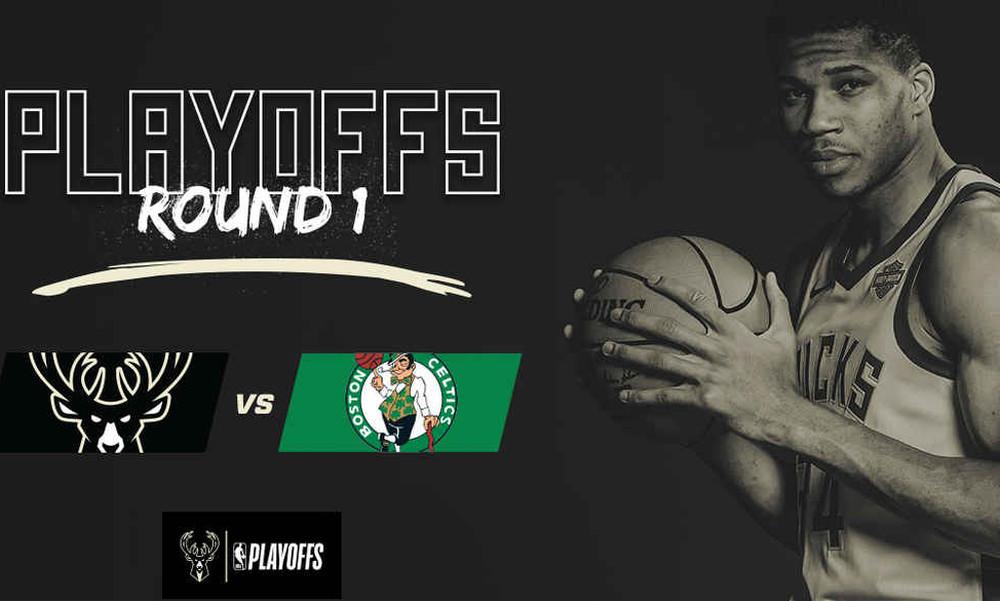 NBA: Αυτά είναι τα ζευγάρια των play offs!