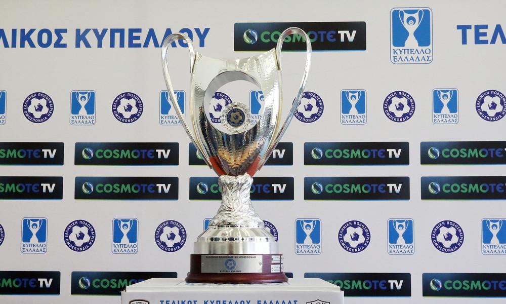 Κύπελλο: Στο ΟΑΚΑ και με κόσμο ο τελικός με… εντολή FIFA!