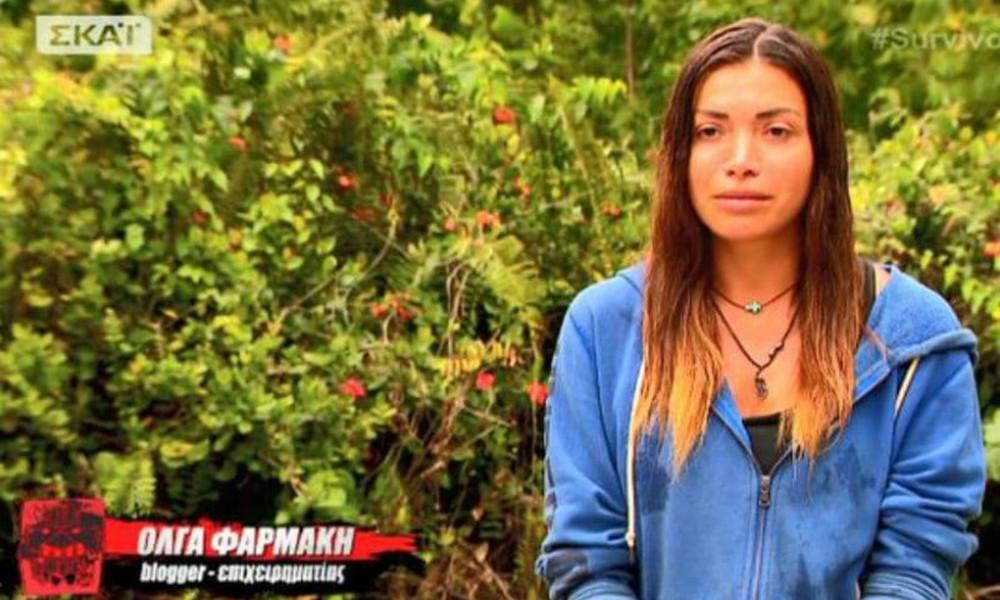 Survivor 2: Έτσι αποχαιρέτισε την Όλγα Φαρμάκη το Twitter (photos)