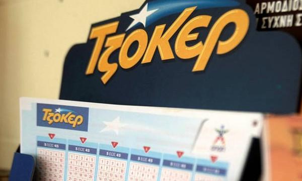 Τζόκερ κλήρωση: Αυτοί είναι οι αριθμοί που κερδίζουν τα 3.200.000 ευρώ