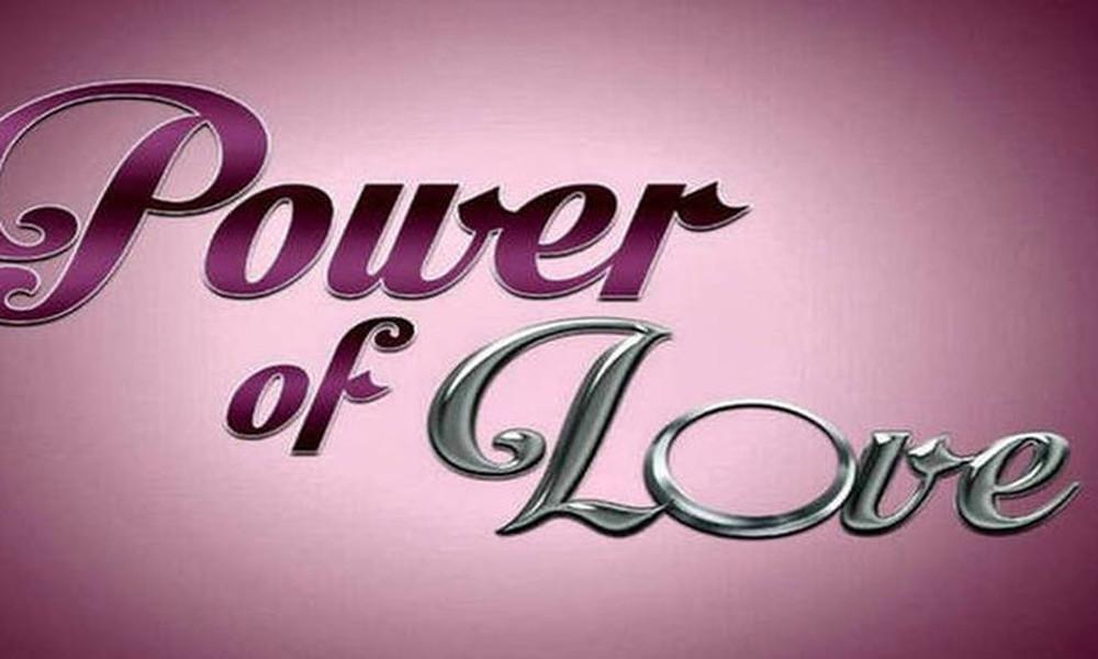 ΕΠΟΣ: Φιλιππίδης και Χαϊκάλης.... τρολάρουν το Power of Love (vid)