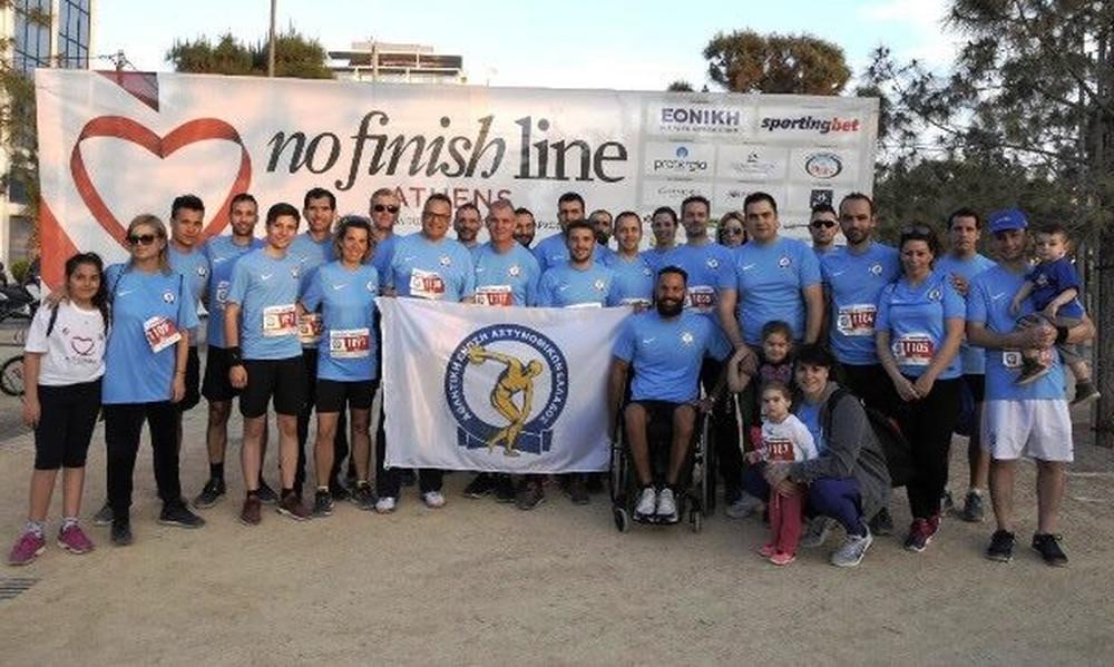 Η Αθλητική Ένωση Αστυνομικών Ελλάδος συμμετείχε στο 2ο No Finish Line  Athens
