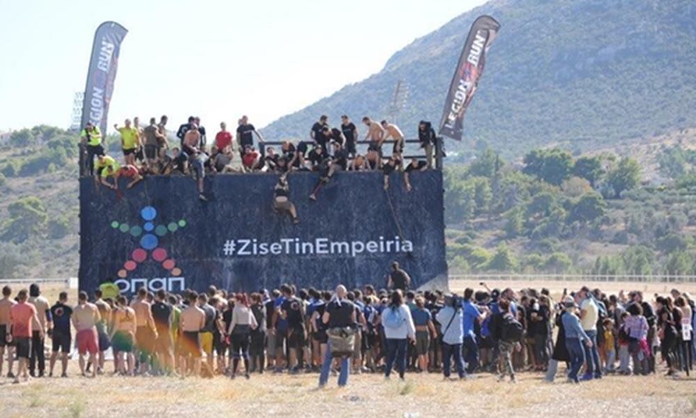 Το Legion Run επιστρέφει δυναμικά στον Ιππόδρομο Αθηνών στις 6 Μαΐου (video)