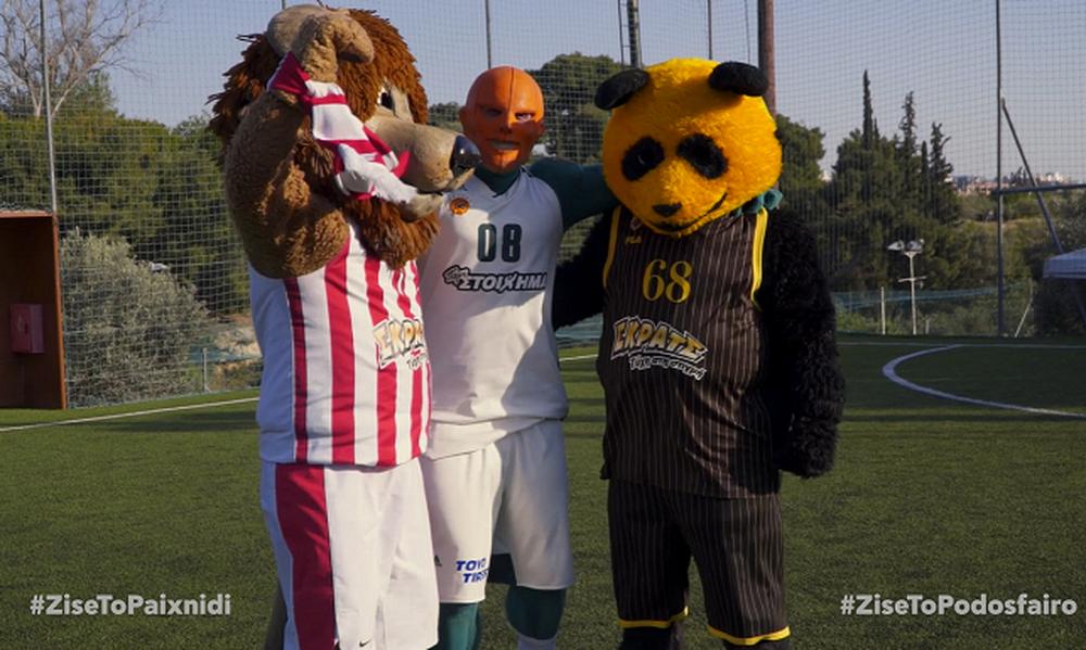 Όλοι εναντίον όλων: «Θρυλέων», «Πάντα Παντού» και «Mr. Green» σε ένα μοναδικό ποδοσφαιρικό challenge