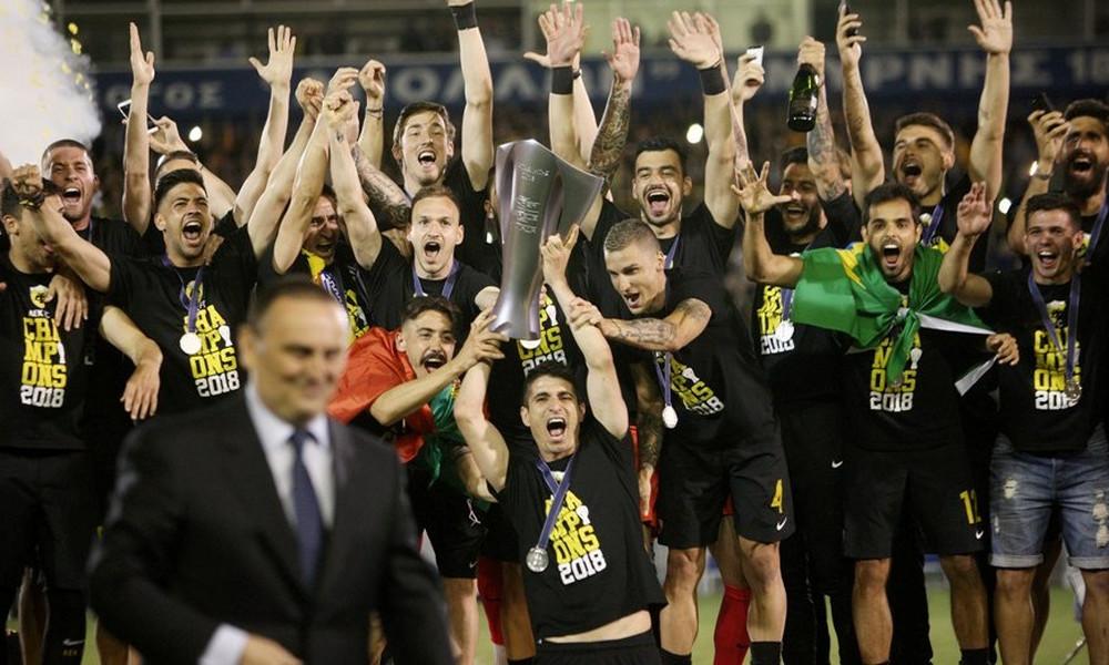Στον τελικό και η ποδοσφαιρική ΑΕΚ