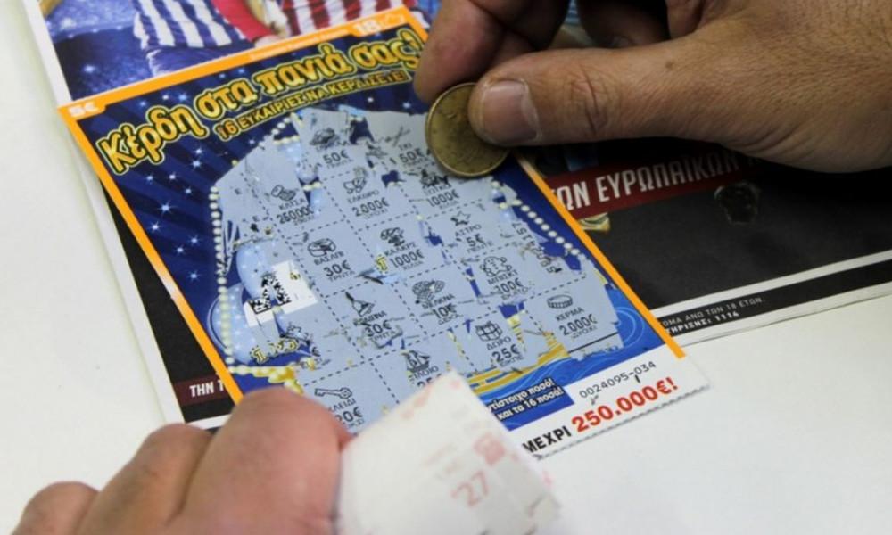 ΣΚΡΑΤΣ: Κέρδη πάνω από 3,5 εκατομμύρια ευρώ