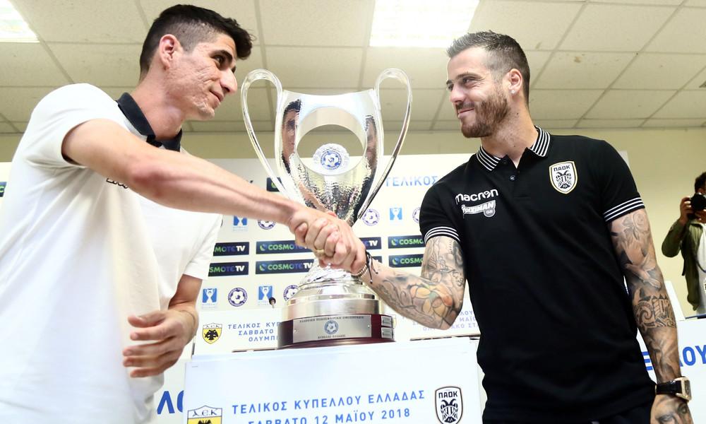ΑΕΚ-ΠΑΟΚ: Ποια ομάδα θα κατακτήσει τον τελικό Κυπέλλου Ελλάδας; (poll)