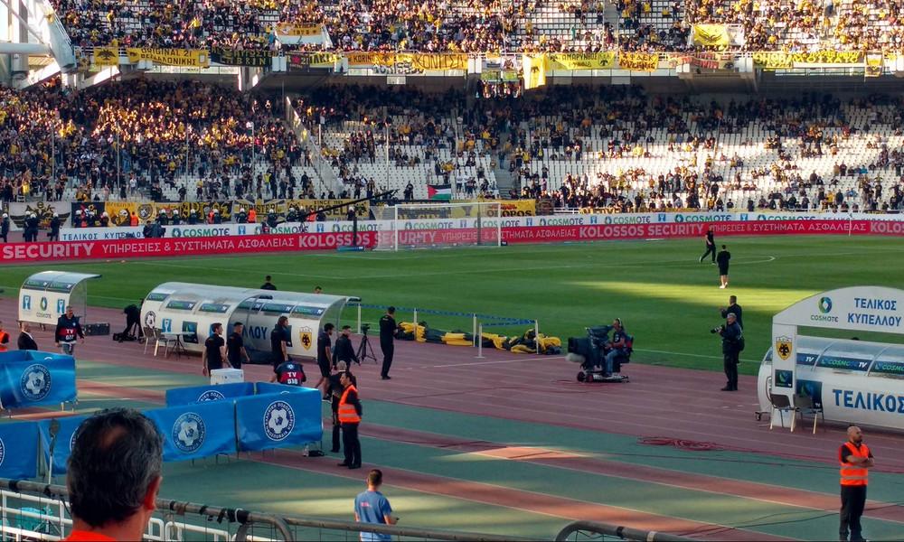 Τελικός Κυπέλλου: Η είσοδος της ΑΕΚ στο ΟΑΚΑ