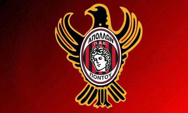 Πρόταση «βόμβα» από Απόλλωνα Πόντου: «Ξένοι διαιτητές στη Football League»