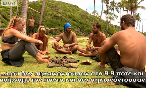 Survivor 2: Πικραμένη η Δαλάκα με τον Νάσο - Προσβεβλημένος ο Χάρης από τους μαχητές