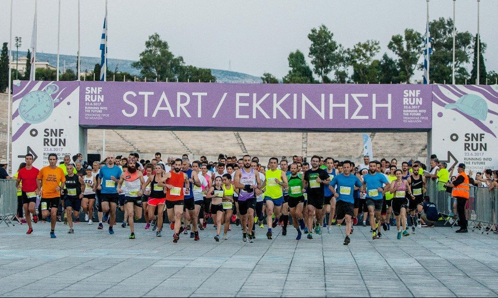 SNF RUN: Τρέχοντας προς το Μέλλον (photos)