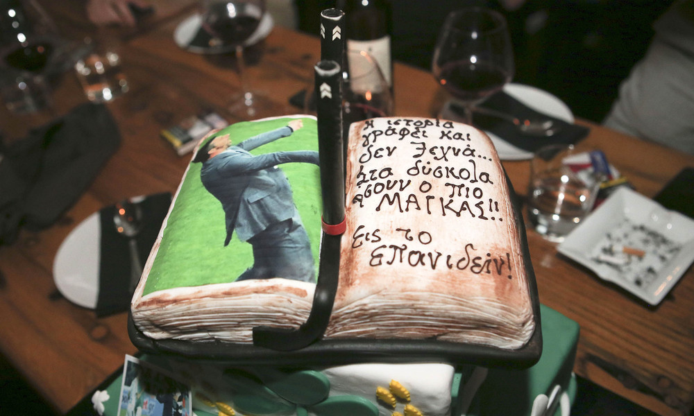Τι θα έγραφε μια τούρτα για τον Αλαφούζο;