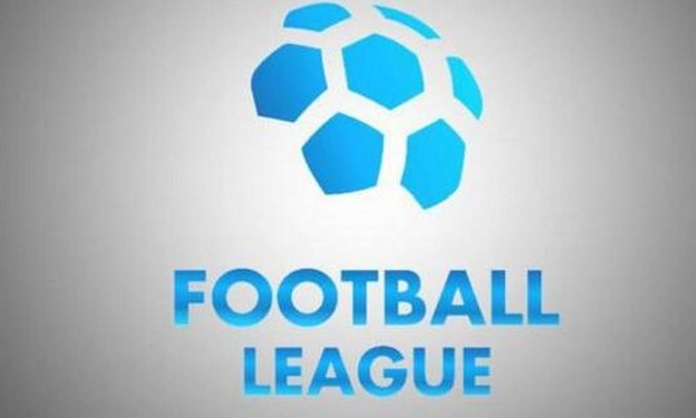 Τα δεδομένα για τη Football League της νέας σεζόν