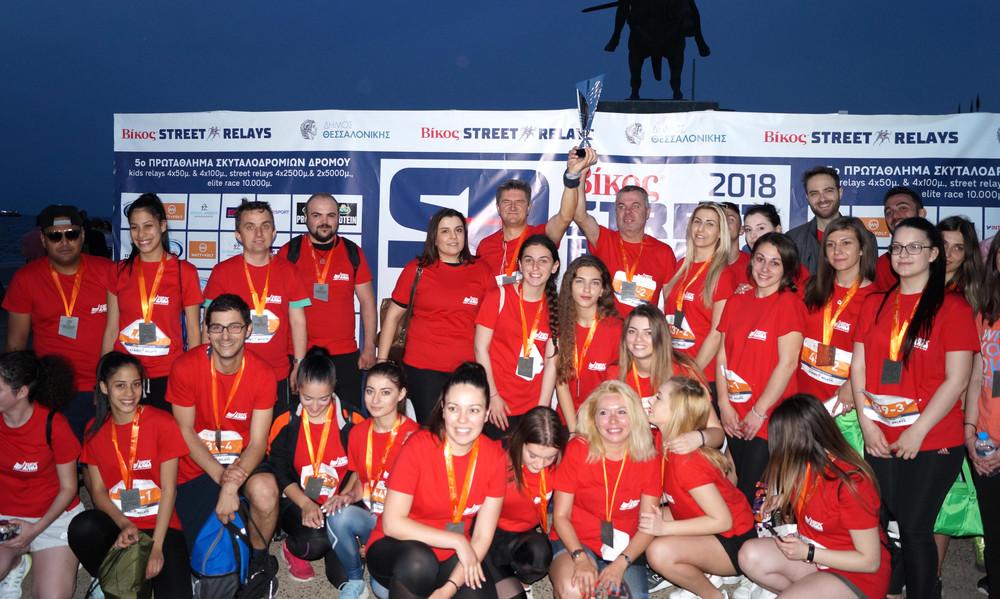 Αθλητισμός & Εκπαίδευση: Το ΙΕΚ ΑΛΦΑ Θεσσαλονίκης σήκωσε το Κύπελλο στα «Βίκος Street Relays 2018»