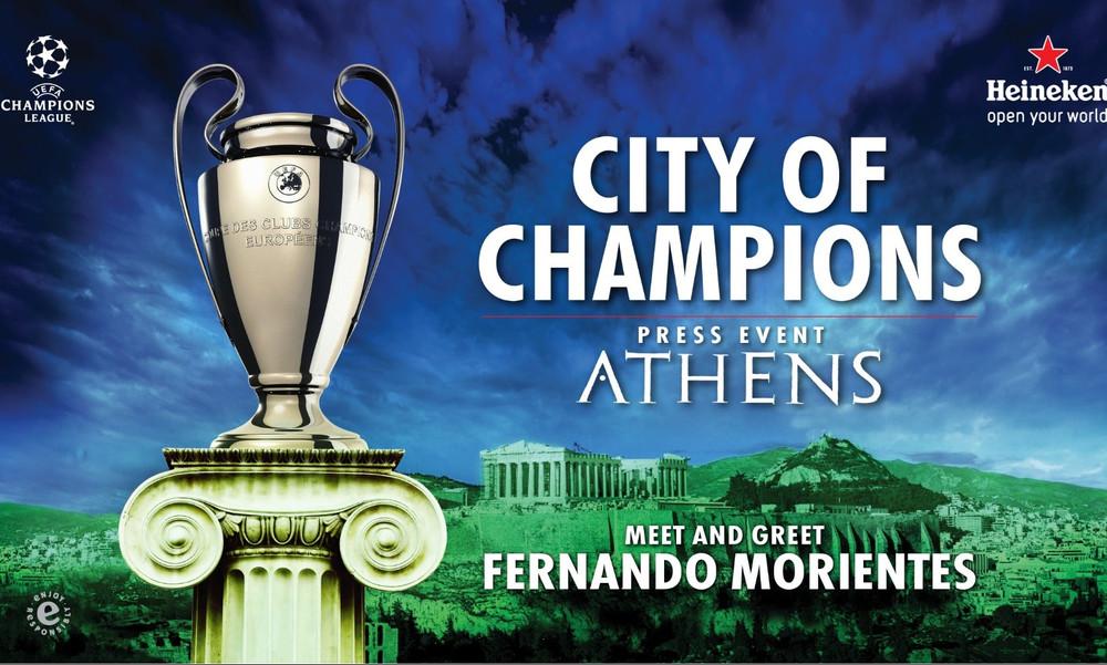 Η Heineken κάνει την Αθήνα «Πόλη των Πρωταθλητών» (photo)