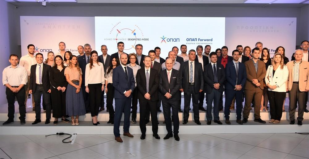 «ΟΠΑΠ Forward»: 21 μικρομεσαίες επιχειρήσεις στον δεύτερο κύκλο του προγράμματος Αύξηση τζίρου