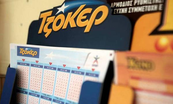 Τζόκερ κλήρωση: Αυτοί είναι οι αριθμοί που κερδίζουν τα 2.600.000 ευρώ