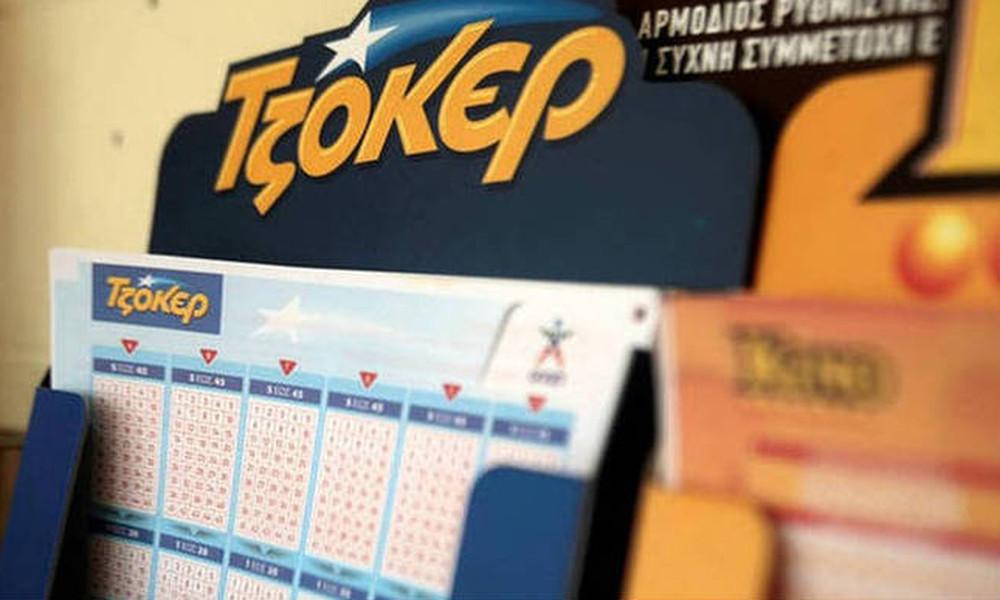 Τζακπότ στο Τζόκερ: Δείτε πόσα θα μοιράσει το τυχερό παιχνίδι του ΟΠΑΠ την Πέμπτη (31/05)