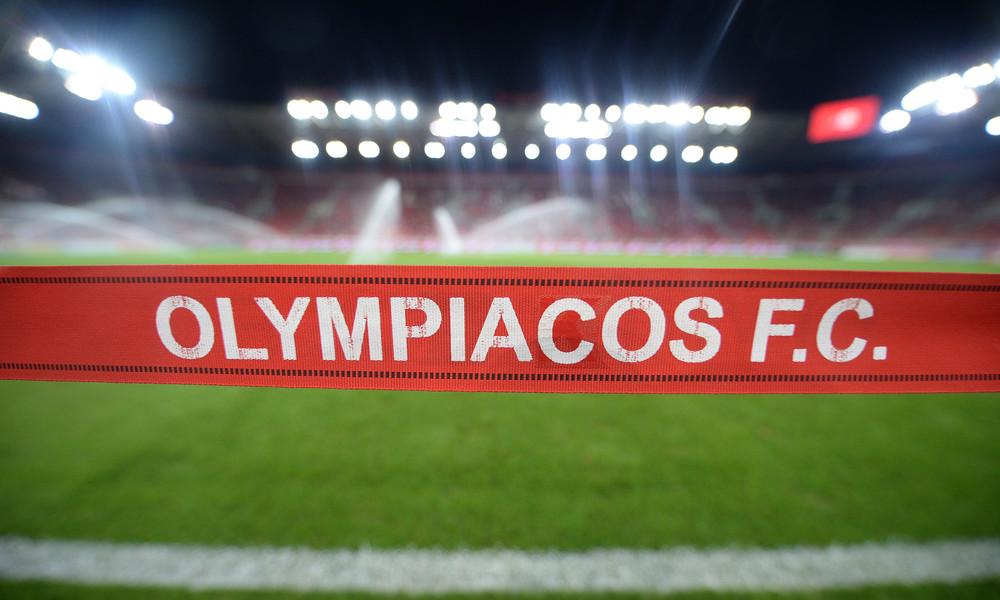 Ολυμπιακός: Παρουσιάζονται τα νέα διαρκείας