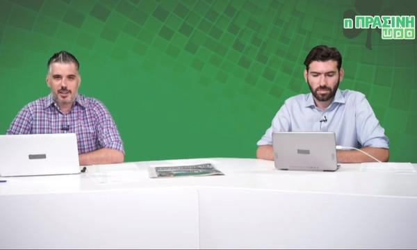 Live Streaming η «Πράσινη Ώρα» με Κοντό και Κουβόπουλο (video)