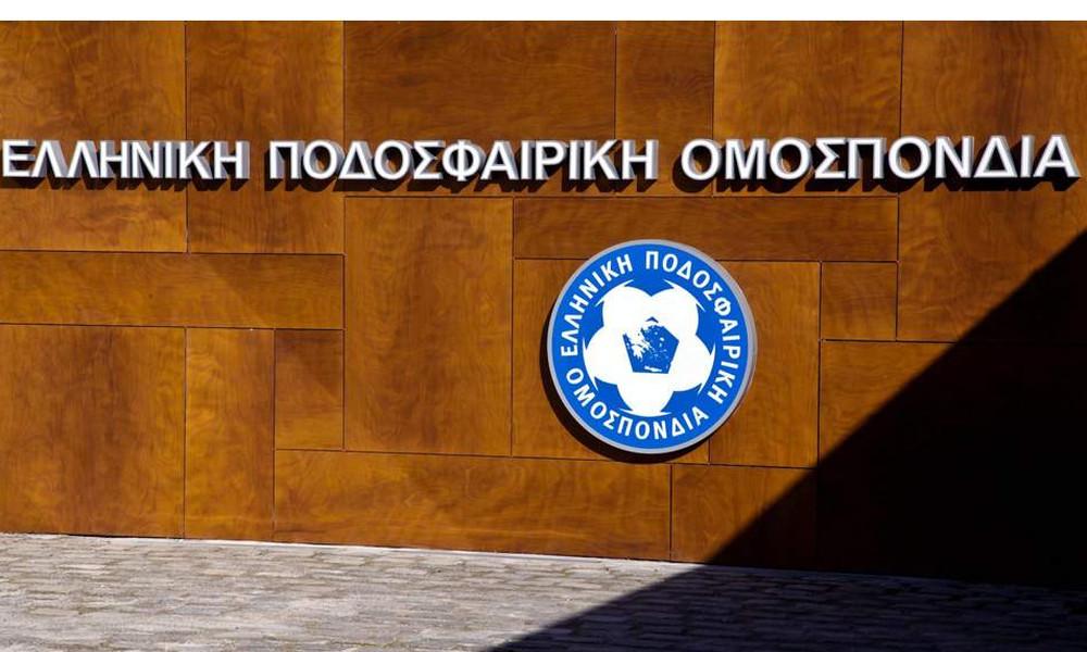 ΕΠΟ: «Αληθινός Πατριάρχης και Ευπατρίδης του Ελληνικού Αθλητισμού ο Παύλος Γιαννακόπουλος»