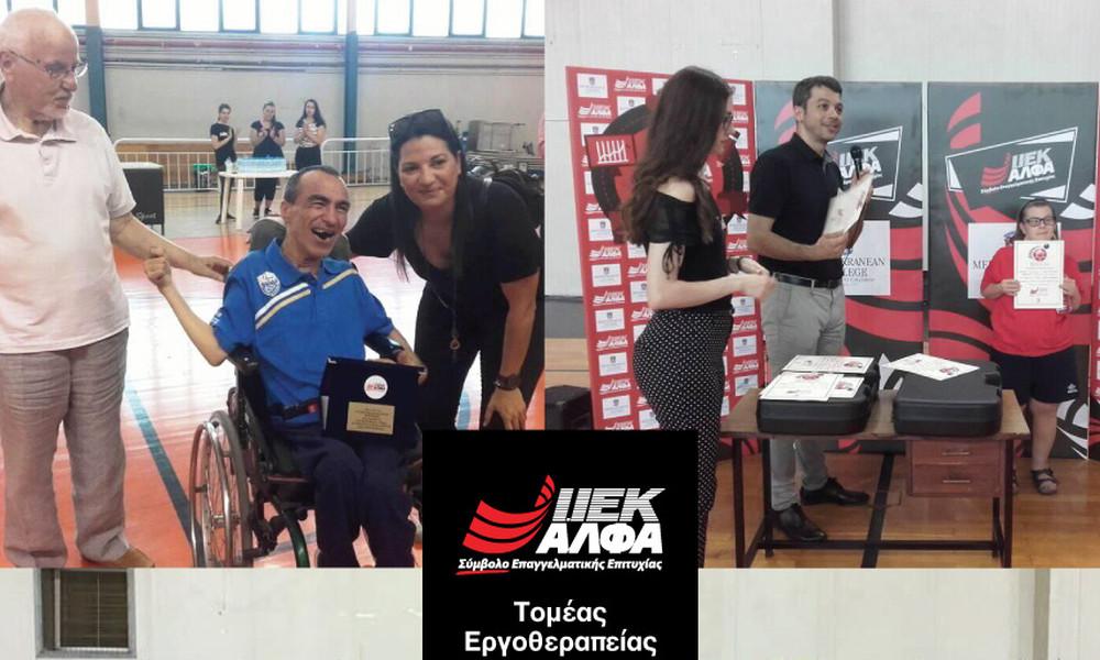 «Αθλητισμός για όλους» στο Τουρνουά Παραολυμπιακού Αθλήματος Boccia του ΙΕΚ ΑΛΦΑ ΠΕΙΡΑΙΑ