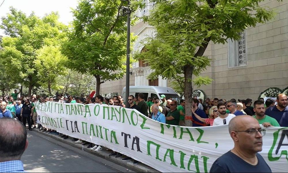Δυναμική παρουσία των οπαδών του Παναθηναϊκού για τον Παύλο Γιαννακόπουλο (video)