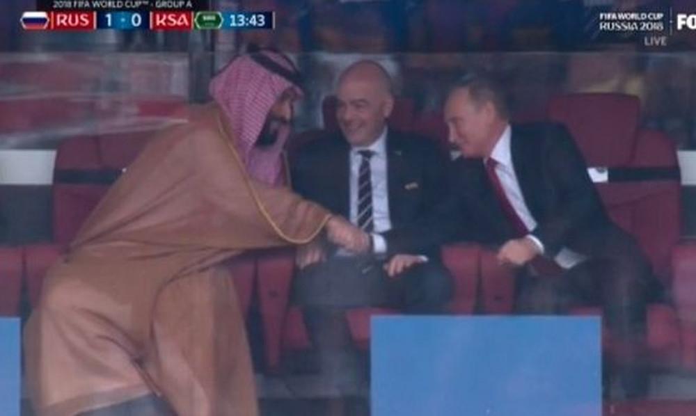 Παγκόσμιο Κύπελλο Ποδοσφαίρου 2018: Η αντίδραση του Πούτιν μετά το 1-0 της Ρωσίας (video)