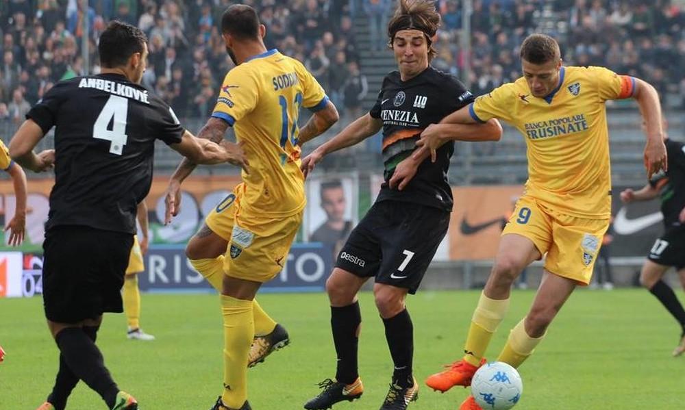 Η Φροζινόνε στην Serie A