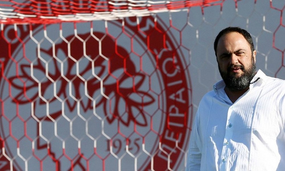 Ολυμπιακός: Παρουσίασε Μαρτίνς και έκανε ξεκαθάρισμα στους παίκτες ο Μαρινάκης