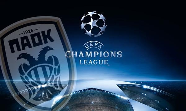 Champions League: Με Βασιλεία ο ΠΑΟΚ στον δεύτερο προκριματικό γύρο