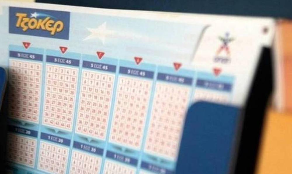 Τζόκερ Κλήρωση: Αυτοί είναι οι αριθμοί που κερδίζουν 2.000.000 ευρώ