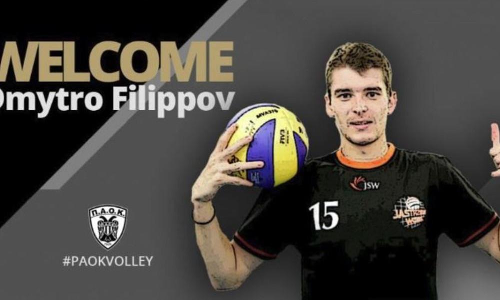 ΠΑΟΚ: Ανακοινώθηκε και ο Φιλίποφ