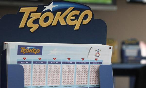 Τζόκερ Κλήρωση: Αυτοί είναι οι αριθμοί που κερδίζουν τις 700.000 ευρώ
