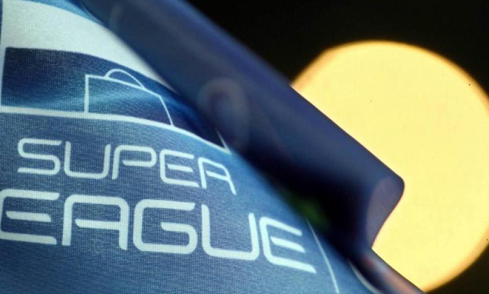 Super League: Κληρώνει για τηλεοπτικά και αναδιάρθρωση την Τετάρτη