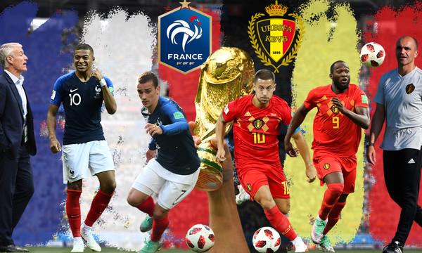 Παγκόσμιο Κύπελλο Ποδοσφαίρου 2018: LIVE ο πρώτος ημιτελικός (10/7)