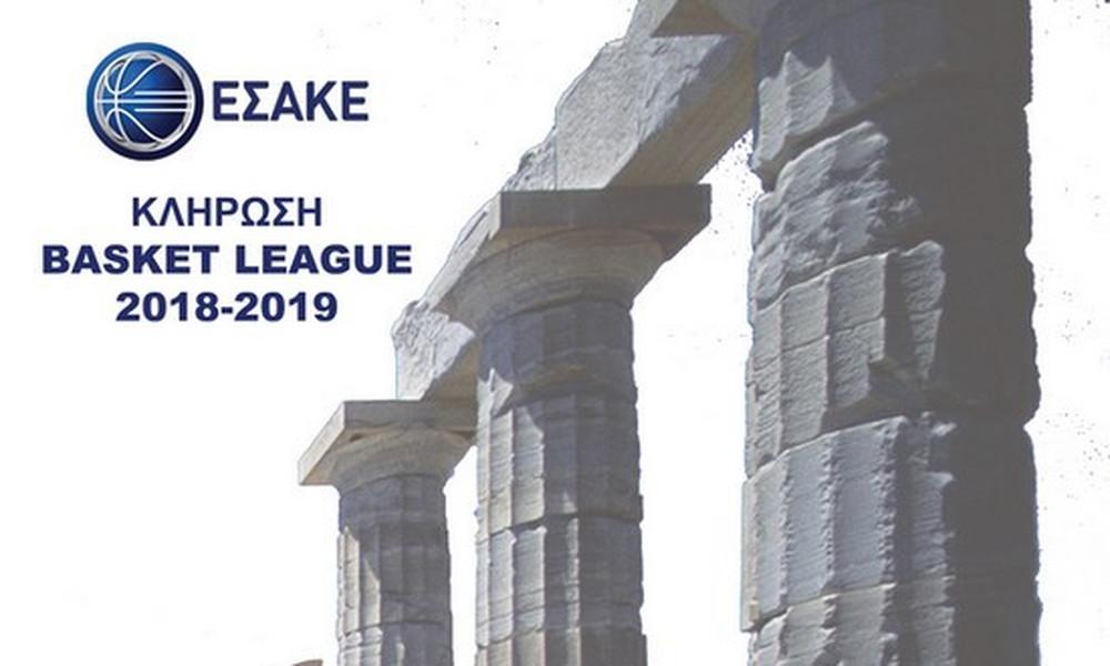 Basket League: Κληρώνει την Δεύτερα 23 Ιουλίου στο Σούνιο