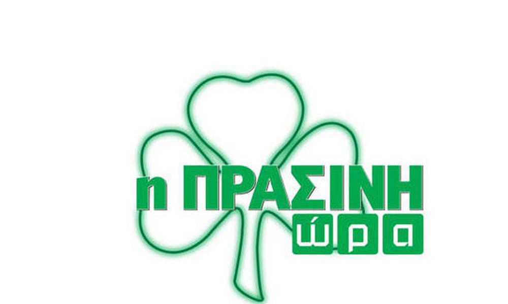 Στις 17:00 η «Πράσινη Ώρα» με Κοντό και Κουβόπουλο