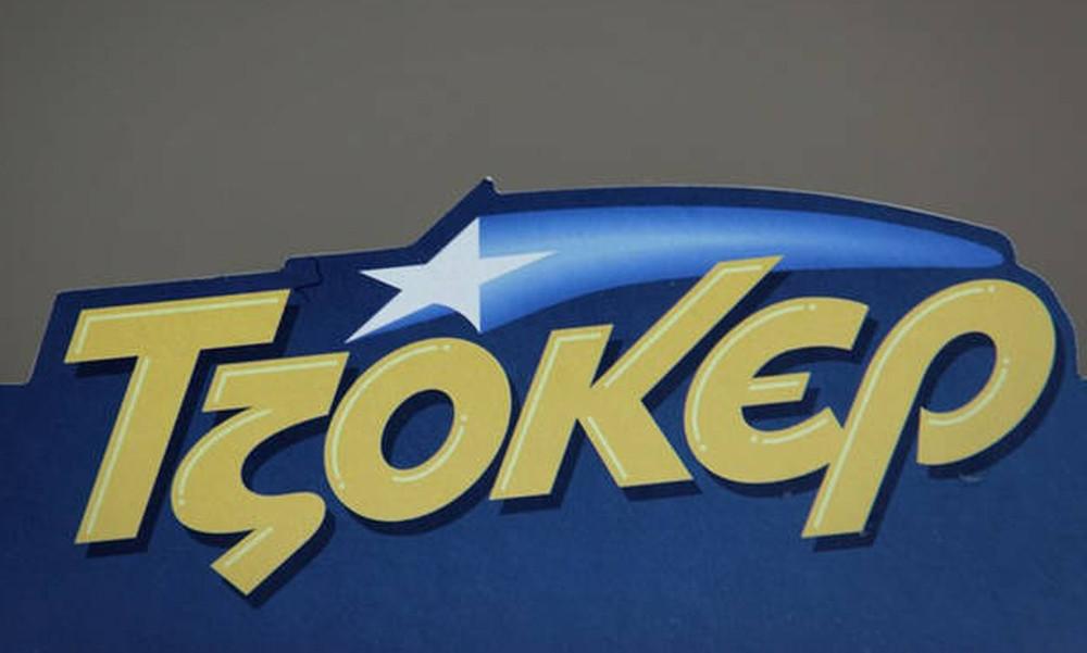Τζόκερ κλήρωση: Αυτοί είναι οι αριθμοί που κερδίζουν τα 2.500.000 ευρώ