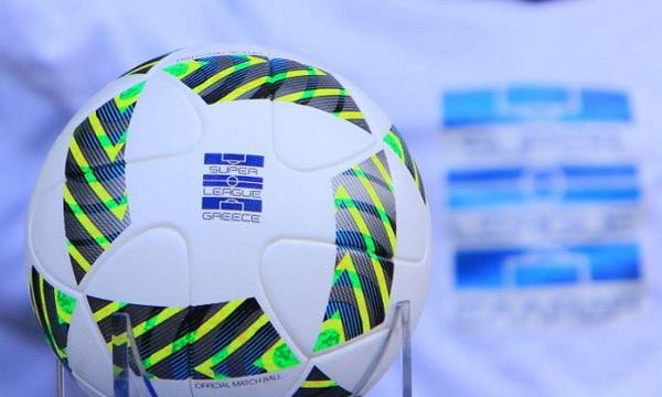 Super League: Αγνοείται και η ημερομηνία της κλήρωσης!