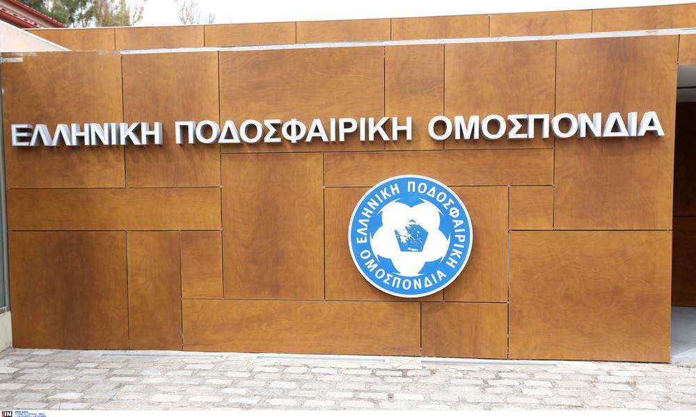 Νέο «αφεντικό» στην ΕΠΟ με τις… ευλογίες τις FIFA