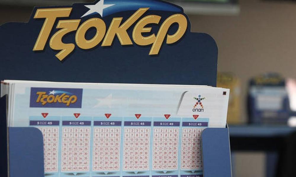 Τζόκερ: Οι τυχεροί αριθμοί για τα 3.000.000 ευρώ