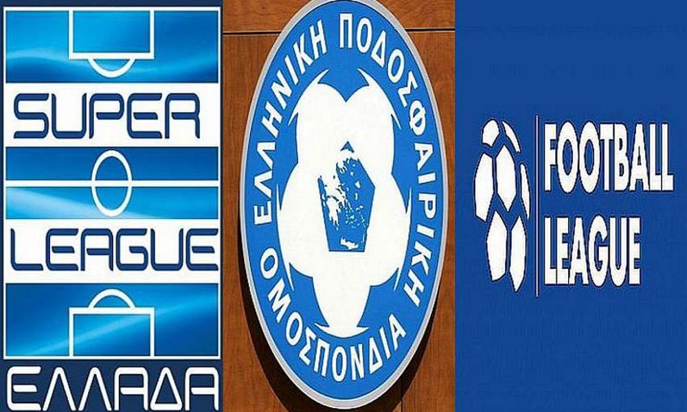 Super League: To μεγάλο «αγκάθι» εν όψει της κλήρωσης
