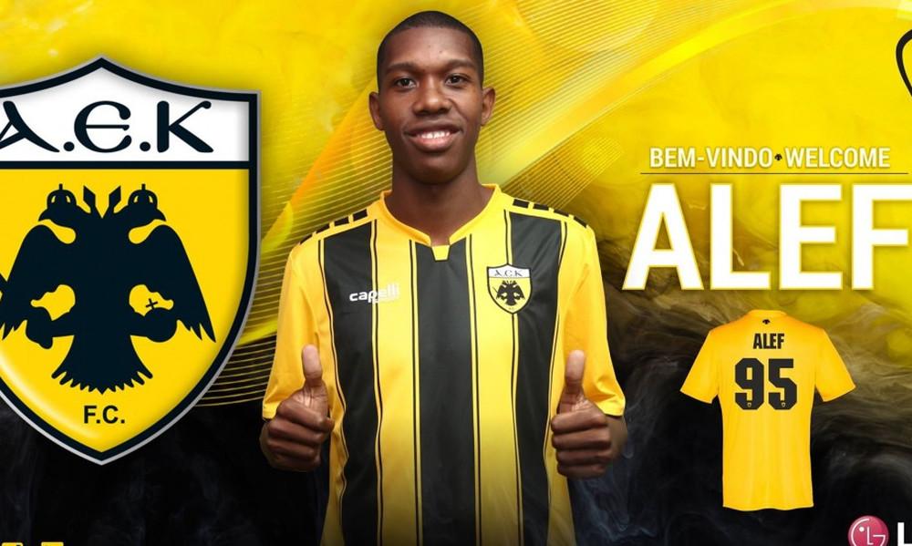 Ανακοίνωσε Άλεφ η ΑΕΚ