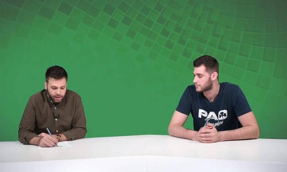 Παπαγιάννης: «Ο Παναθηναϊκός είναι το σπίτι μου» (video)