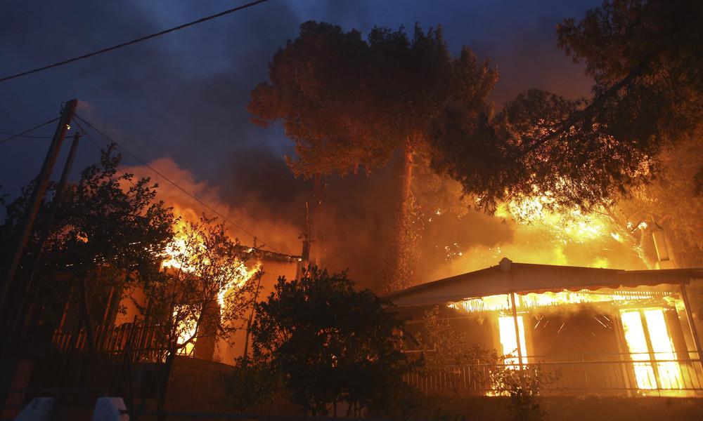 Φωτιά: Το μήνυμα Ολυμπιακού για την εθνική τραγωδία (photo)